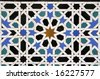 Arabic Tile Detail in the Alcazar in Sevilla, Spain - stock photo