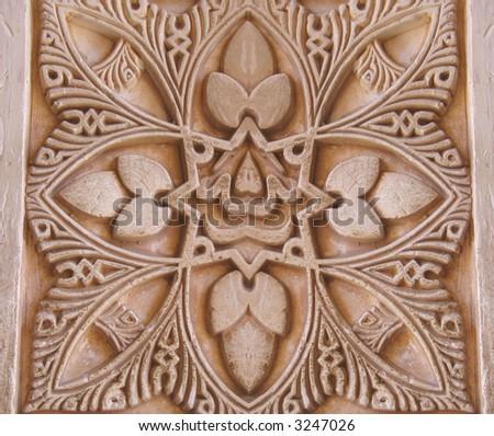 Arabic Tile-Symmetrical - stock photo