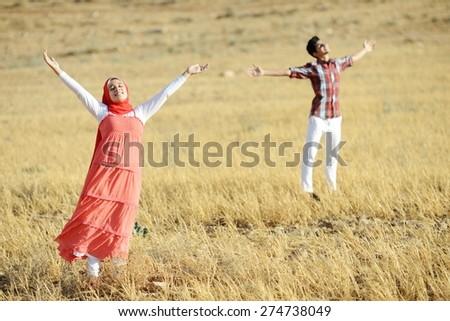 Arabic youth enjoying in nature - stock photo
