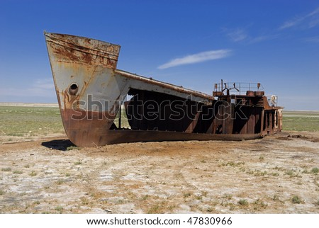 Aral Sea disaster, Kazakhstan - stock photo