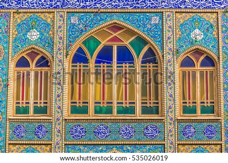 Aran va Bidgol, Iran - October 18, 2016: Details of Shrine of Hilal ibn Ali in Aran va Bidgol city