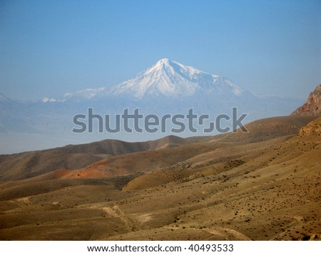 ararat mountain,view from armenia - stock photo