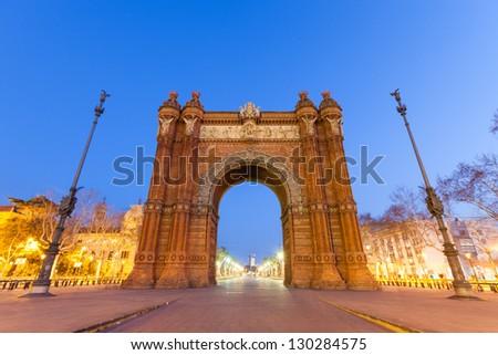Arc de Triomf in Barcelona at Night - stock photo
