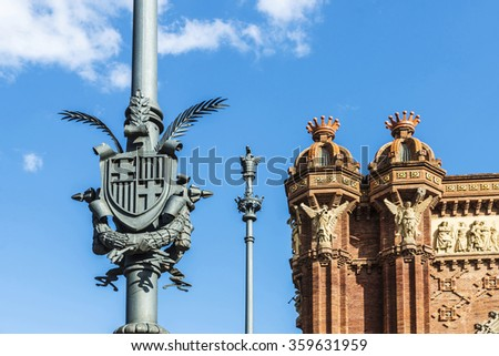 Arc de Triomf was built as the main access gate for the 1888 Barcelona World Fair by architect Josep Vilaseca i Casanovas. The arch is built in reddish brickwork in the Neomudejar style  - stock photo