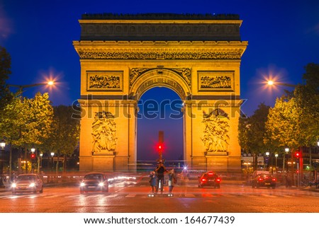 Arc de Triomphe at dusk, Paris - stock photo