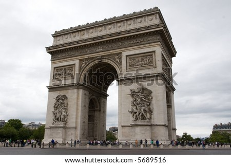 Arc de Triomphe close - stock photo