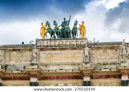 Arc de Triomphe du Carrousel in Paris. - stock photo