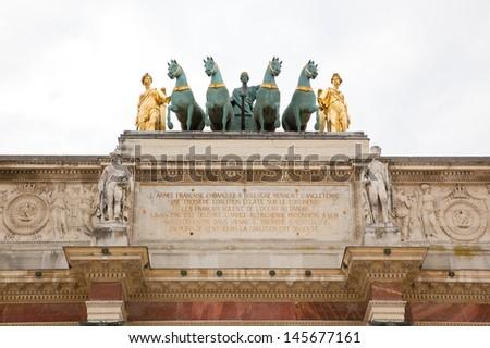 Arc de Triomphe du Carrousel in Paris, France - stock photo