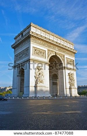 Arc de Triomphe in early morning, Paris, France - stock photo