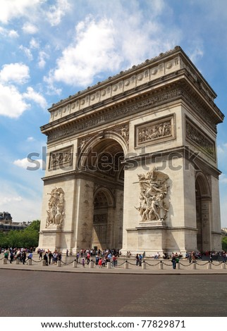 Arc de Triomphe in Paris, France. - stock photo