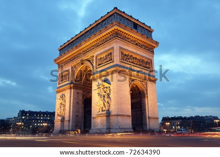Arc de Triomphe in Paris, France at night - stock photo