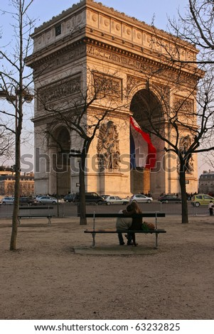 Arc de Triomphe on sunset. Paris, France - stock photo