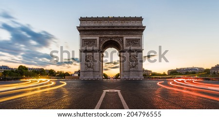 Arc de Triomphe Paris - stock photo