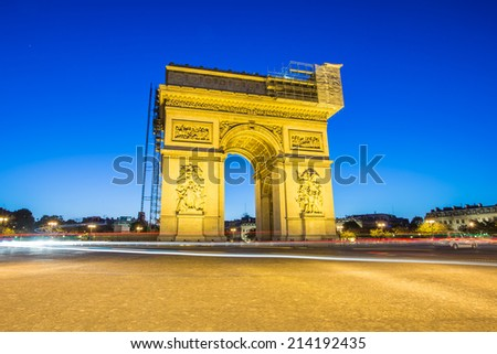 Arc de Triomphe Paris , France - stock photo