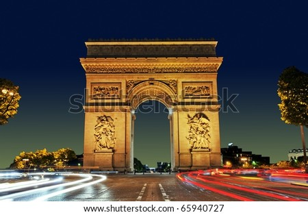 Arc de Triomphe, Paris France - stock photo