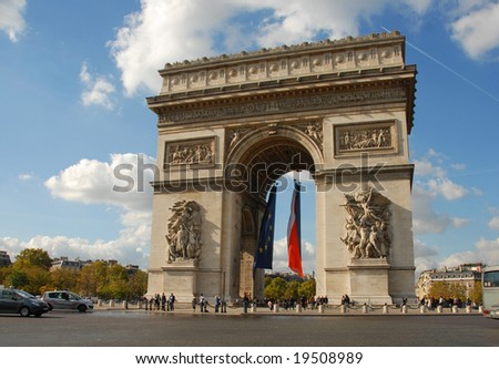 Arc de Triomphe, Paris, France, in a day of autumn - stock photo