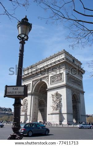 Arc de Triomphe, square Champs Elysees, Paris, France - stock photo