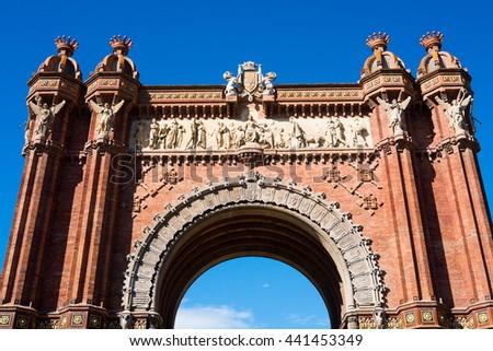 Arc de Trionf in Barcelona, Spain - stock photo
