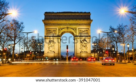 Arc de Triumphe-Paris-France