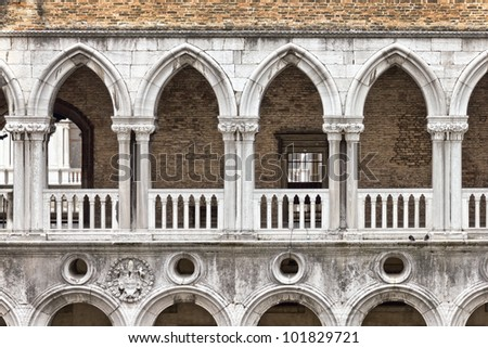 Arcade of the Doge's Palace, beautiful example of Gothic architecture in Venice, Italy - stock photo