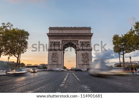 Arch de Triomphe in Paris - stock photo