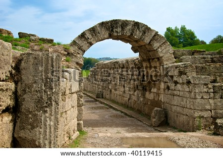 Arch entrance to original ancient Olympic stadium, Olympia, Greece - stock photo