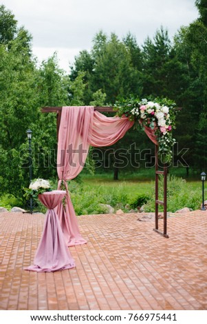 Arch Wedding Ceremony Arch Decorated Beautiful Stock Photo ...