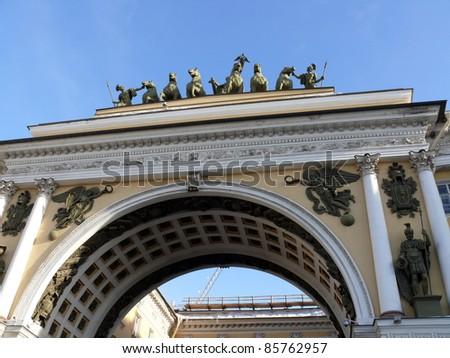 Arch in Saint-Petersburg - stock photo