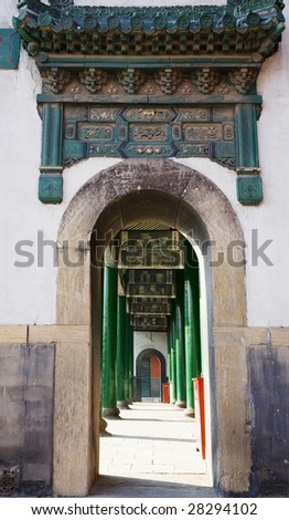 Arch in the Forbidden City ,China - stock photo