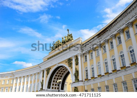 Arch of the General Staff is in city Saint Petersburg
