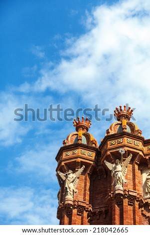 Arch of Triumph in Barcelona, Catalonia, Spain - stock photo