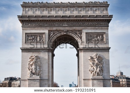 Arch of Triumph in Paris - stock photo