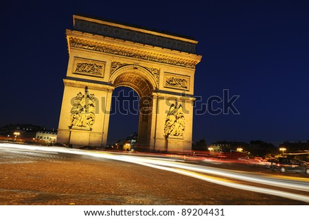 Arch of Triumph on the star place square. Paris, France - stock photo