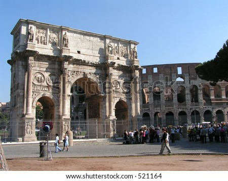 Arch outside Colosseum - stock photo