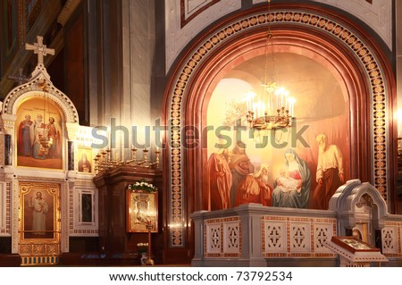 Arch with painting near Altar inside Cathedral of Christ the Saviour in Moscow, Russia - stock photo