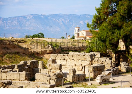 Archaeological Dig Site at the Apollo Temple, Corinth, Greece. - stock photo