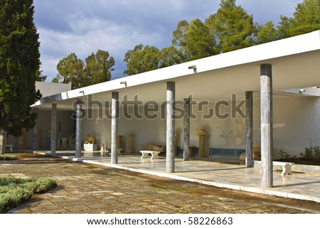 Archaeological museum of ancient Olympia at Greece - stock photo