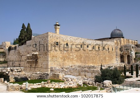 archaeological park near the walls of Jerusalem - stock photo