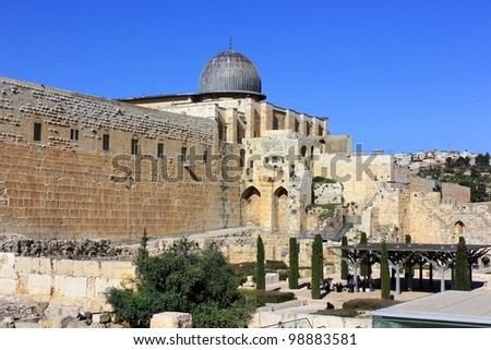 Archaeological Park of the ancient walls of Jerusalem, Israel