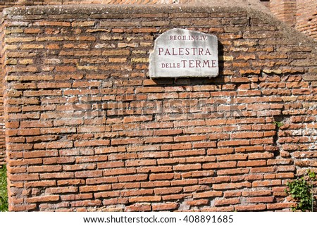 archaeological park ostia antica, the port of rome in the imperial age lazio italy - stock photo