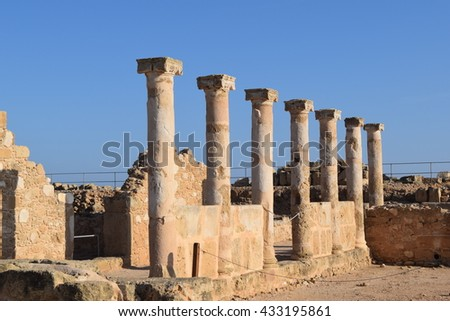 Archaeological Park Paphos Cyprus