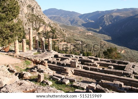 Archaeological site of Delphi, Mount Parnassos Greece