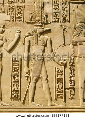 Archaeological site of Kom Ombo, Egypt: Sobek - the crocodile-headed god of the ancient Egyptians. Dated 2nd Century BC - stock photo