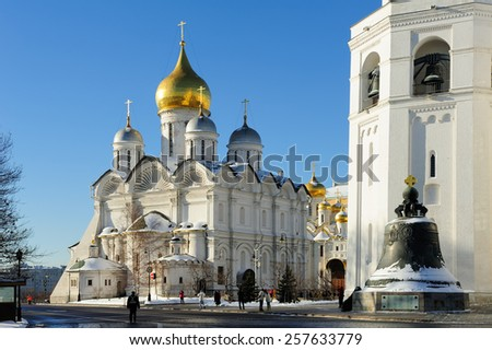 Archangel Cathedral in Moscow Kremlin - stock photo