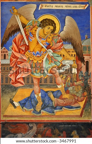 Archangel Michael Fresco from Rila Monastery, Bulgaria