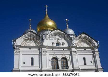 Archangels church. Moscow Kremlin. UNESCO World Heritage Site. Color photo. Blue sky background. - stock photo