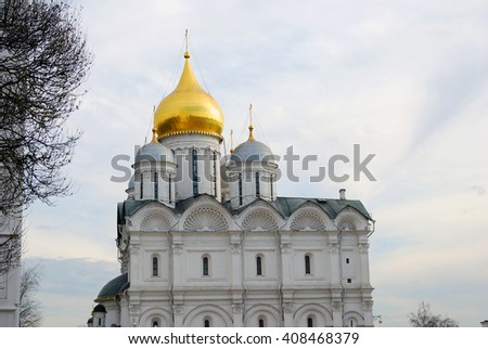 Archangels church of Moscow Kremlin. UNESCO World Heritage Site. Color photo. - stock photo