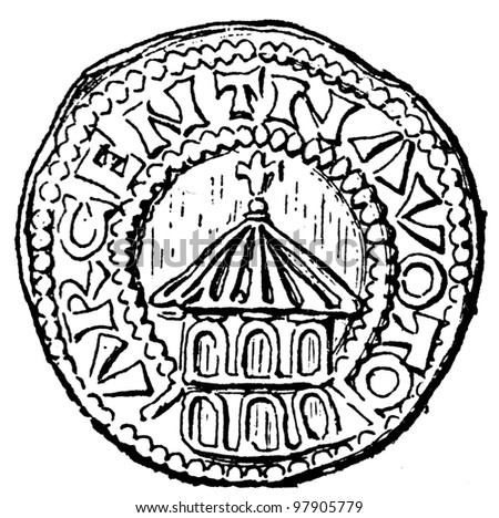 """Archbishop Udon denarius, 950 - 965 - an illustration to articke """"Coins"""" of the encyclopedia publishers Education, St. Petersburg, Russian Empire, 1896 - stock photo"""