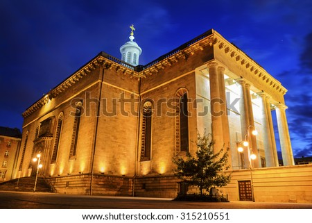 Archcathedral of Christ the King in Katowice.  Poland.