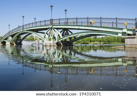 Arched Bridge in Tsaritsyno Park, Moscow, Russia - stock photo